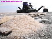 Соль морская с бета-каротином,  100% натуральная,  лечебная