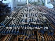 Комплектуем и поставляем материалы верхнего строения железнодорожных путей