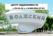 Агентство Центр недвижимости Волжский
