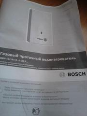 Продаётся новый в упаковке газовый проточный водонагреватель BOSH